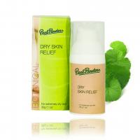 PP- Dry Skin Relief - Močno vlažilna krema za suho kožo